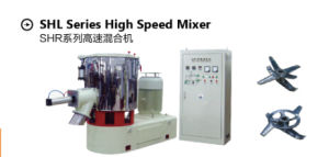 Ce Sealant Mixing Machine Dispersing Power Mixer/Mixing Machine pictures & photos