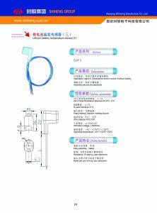 Lithium Battery Ntc Temperature Sensor pictures & photos