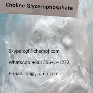 99% Purity Pharmaceutical Grade Raw Material Choline Glycerophosphate pictures & photos