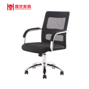 Black Mesh Office Chair with 5 Stars Base pictures & photos