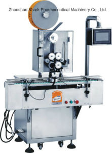 Automatic High-Speed Pharmaceutical Machinery Desicant Inserter