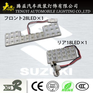12V LED Car Auto Room Light Lamp High Power for Toyota Nissan Honda pictures & photos