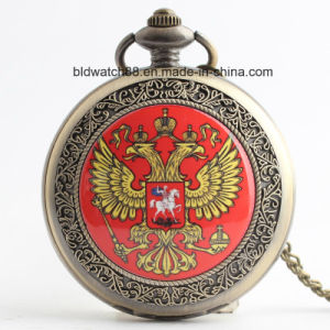 Promotional Cheap Alloy Analog Pocket Watch with Chain pictures & photos