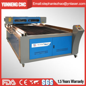 China High Quality Metal and Non Metal Laser Cutter pictures & photos