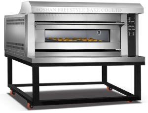 Kitchen Equipment (HFC-103D)