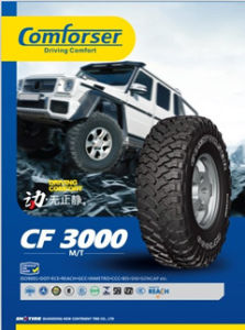 Passenger Car Tyre, UHP Tyre, Comforser Tire