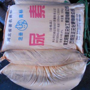 40kg/50kg PP Woven Bag Packaging Fertilizer pictures & photos