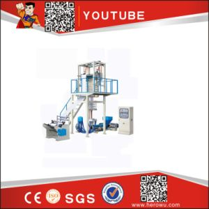 Hero Brand Plastic Film Blowing Machine Price pictures & photos