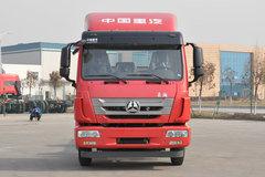Sinotruck Hohan 4X2 Cargo Truck