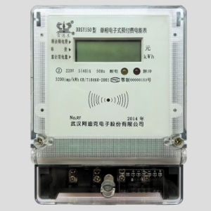 Single Phase RS485/Infrared/Carrier Communication Prepayment Electricity Meter pictures & photos