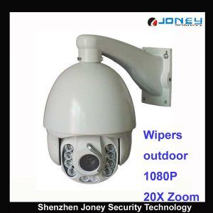7 Inch HD IR 1080P Network IP PTZ Camera pictures & photos