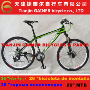 "Tianjin Gainer 26"" MTB Bicycle Aluminum High Quality 21sp"