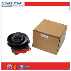 Deutz Motor Parts-Fuel Pump 0429 6790 pictures & photos