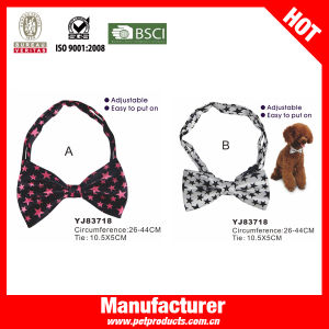 2015leopard Printing Dog Neck Belt, Pet Product (YJ83717) pictures & photos