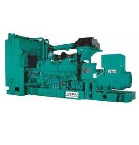 1000kVA CE Cummins Diesel Generator Set (HCC1000)