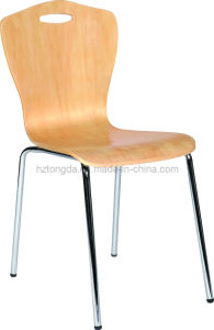 Bent Plywood Dining Chair (TDC-135)