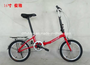 Cheap Price Folding Bike, Steel Folding Bicycle, pictures & photos
