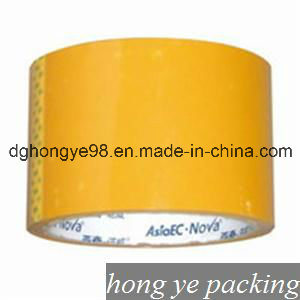 BOPP Colour Adhesive Tape (HY020)