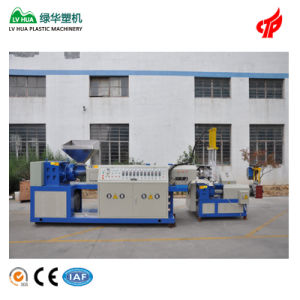 PP PE Two Stage Plastic Granulator Machine pictures & photos