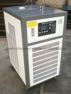 Industrial Refrgerating Machine/Water Chiller/Air Cooler/Water Cooler/Cooling System pictures & photos