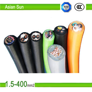 Low Price and High Quality Copper/Aluminum Conductor Power Cable pictures & photos
