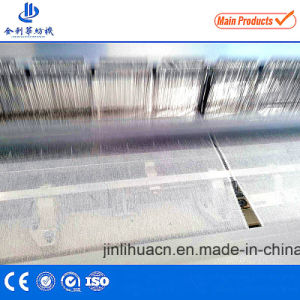 Complete Production Line Gauze Making Machine Air Jet Weaving Loom pictures & photos