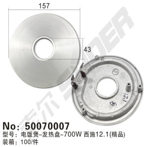 Rice Cooker Heating Plate 700W Rice Cooker Heating Disc (50070007) pictures & photos