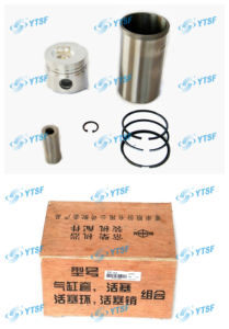 High Quality DFAC Auto Parts Cylinder Liner pictures & photos
