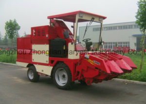 Best Mini Size Three Rows Corn Combine Harvester Machinery pictures & photos