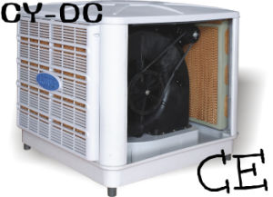 Down Discharge Centrifugal Air Cooler (CY-DC)