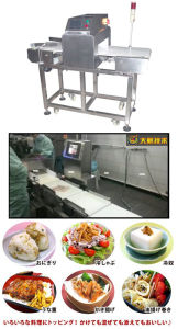 High Sensitivity Food Packaging Metal Detector pictures & photos
