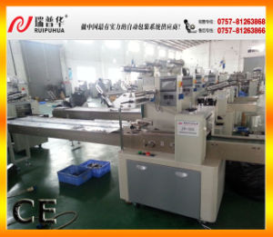 Bread Horizontal Flow Wrappers (ZP380) pictures & photos