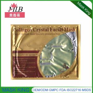 Cosmetic Manufacture Cactus Olive Polyphenol Facial Mask pictures & photos