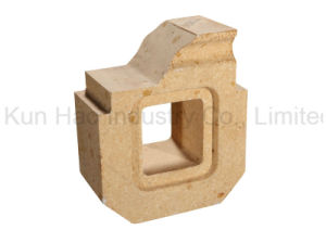 Refractory Silica Brick for Hot Blast Furnace