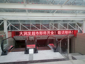 P10 Semi-Outdoor Red Color Electronic Display Board pictures & photos