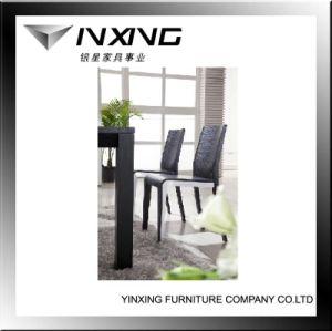Modern Black Oak Veneer Dining Chair 232