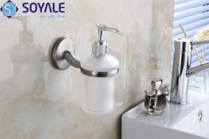 Zinc Alloy Soap Dispenser with Brush Nickel Surface Finishing (SY-5979)