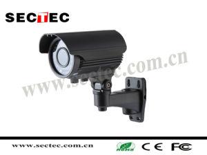Outdoor IP Camera with 1.3m CMOS Sensor