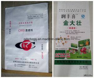 China Made Plastic Packaging PP Woven Bag with BOPP Film-Laminated pictures & photos