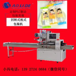 Sami-Automatic Flow Pillow Lollipop Wrapping and Packing Machine Factory pictures & photos