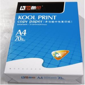 70GSM 75GSM 80GSM A4 Copy Paper, A4 Paper, Copier Paper pictures & photos