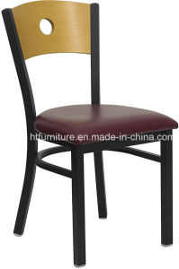 Back Metal Restaurant Chairs Wood Back Plus Vinyl Seat