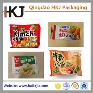 Automatic Instant Noodle Packing Machine-Bjwd450/099n pictures & photos