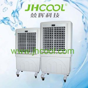 Hospital Cooling Equipment in Superb Quality (JH158) pictures & photos