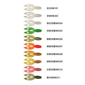 New 6.6g 90mm Fishing Soft Lure PVC Bait pictures & photos
