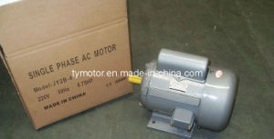 JY Series AC Motor pictures & photos