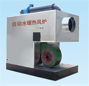Heating Machine, Warm Water Furnace, Warm Water Heater