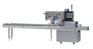 Full Automatic Servo Motor Popsicle Packing Machine Ald-250 pictures & photos