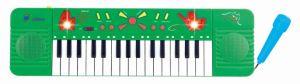 Musical Instrument (3268A)