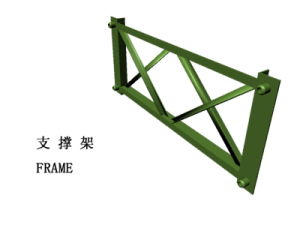 Bailey Steel Bridge Component-Bracing Frame